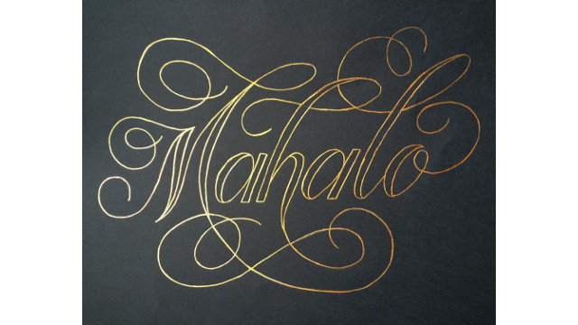 Mahalo Custom Hand Lettered Art